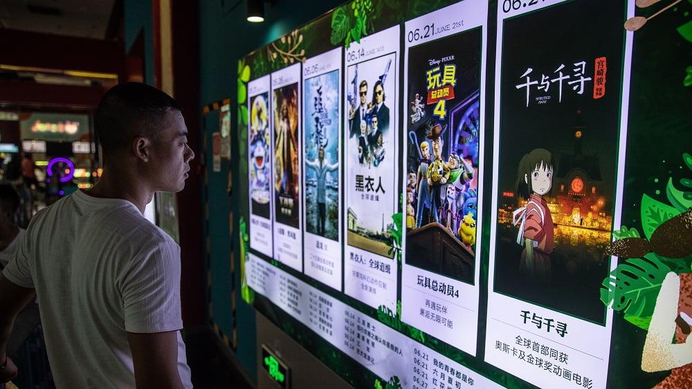 china-cinema.jpeg